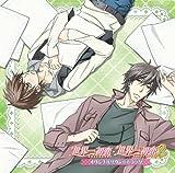 SEKAIICHI HATSUKOI/SEKAIICHI HATSUKOI 2 ORIGINAL SOUNDTRACK(2CD)