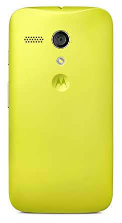 Amazon.com: Carcasa para Motorola Moto G, Lemon: Gadgets-Deal