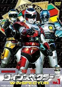 Tokukei Winspector Vol. 1 [Alemania] [DVD]