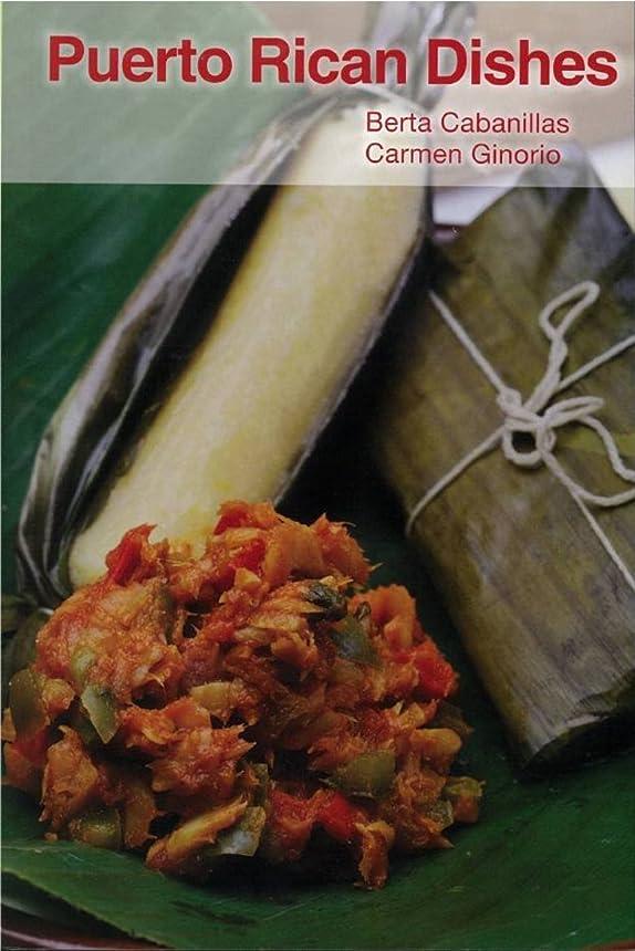 誰もやけど偽造Barbados (Caribbean Street Food)