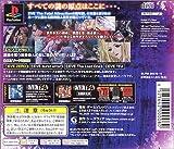 EVE ZERO (Gamevillage the Best) [Japan Import]
