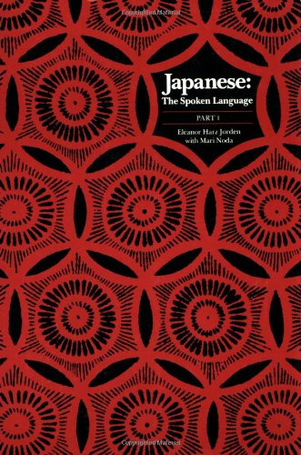 Japanese: The Spoken Language, Part 1 by imusti