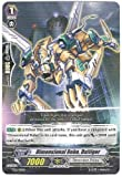 Cardfight!! Vanguard TCG - Dimensional Robo, Daitiger (TD12/010) - Trial Deck 12: Dimensional Brave Kaiser