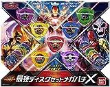 Marvel Disk Wars: The Avengers Bachicombat Set Megabachi X by Bandai