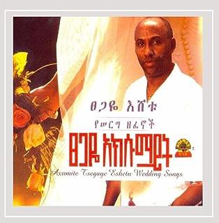 Tadesse Alemu Ethiopian Wedding Songs Amazoncom Music