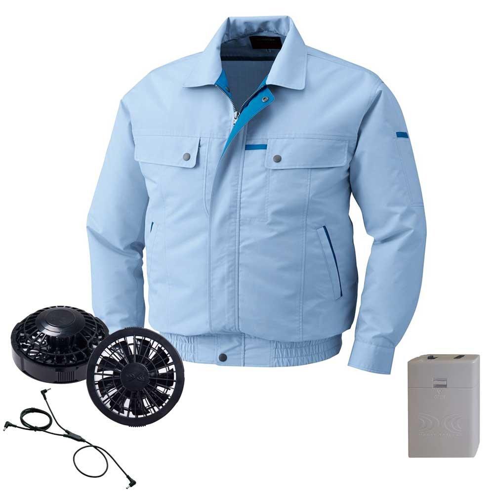 空調服 長袖ブルゾン黒ファン電池ボックスセット KU90451 B07DW92XPD XL|13サックス 13サックス XL