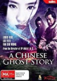 A Chinese Ghost Story DVD (Director of 'IP MAN' 1&2)
