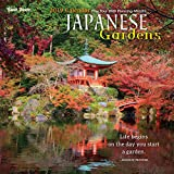 Japanese Gardens 2019 Calendar