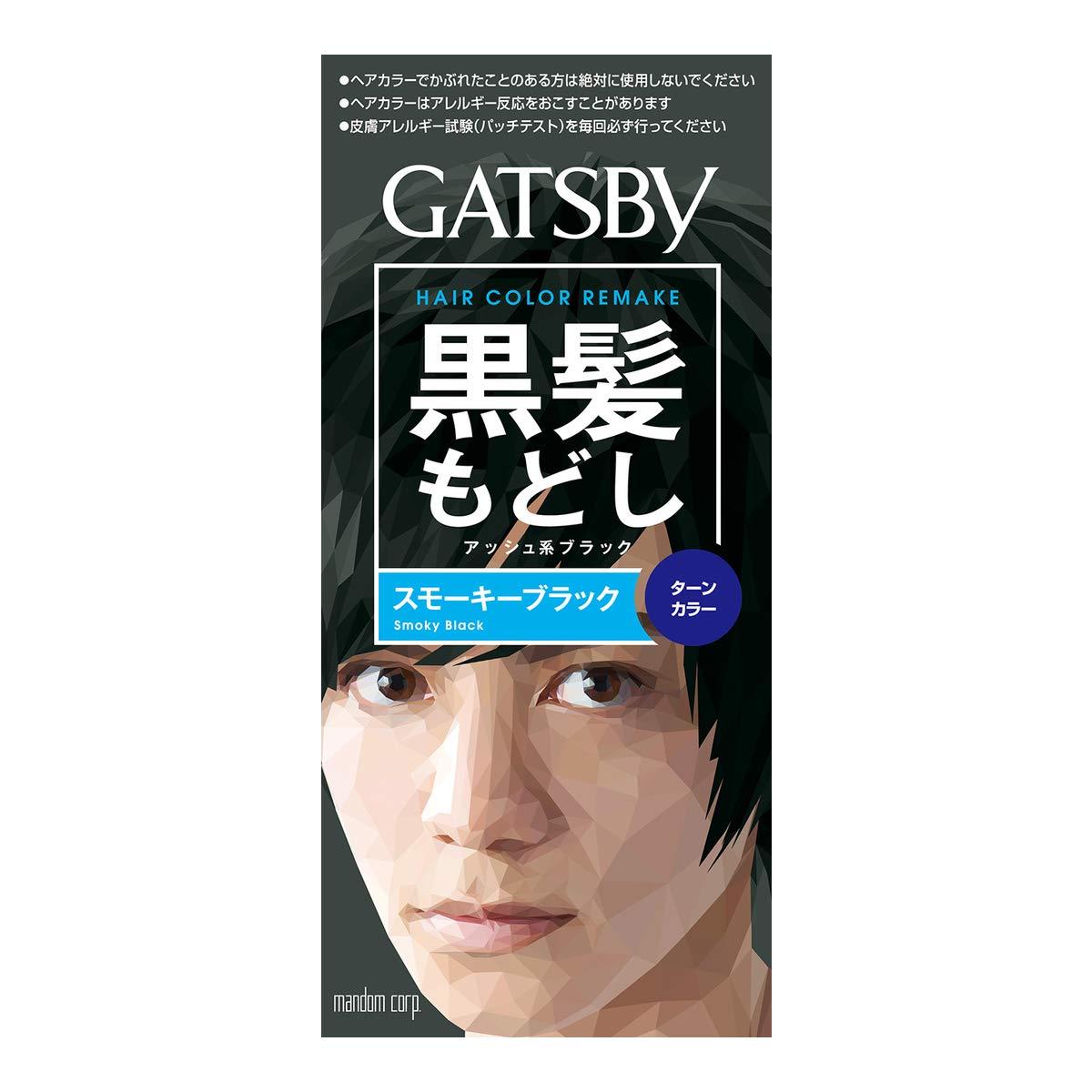 【マンダム】ギャツビー ターンカラー スモーキーブラックのサムネイル