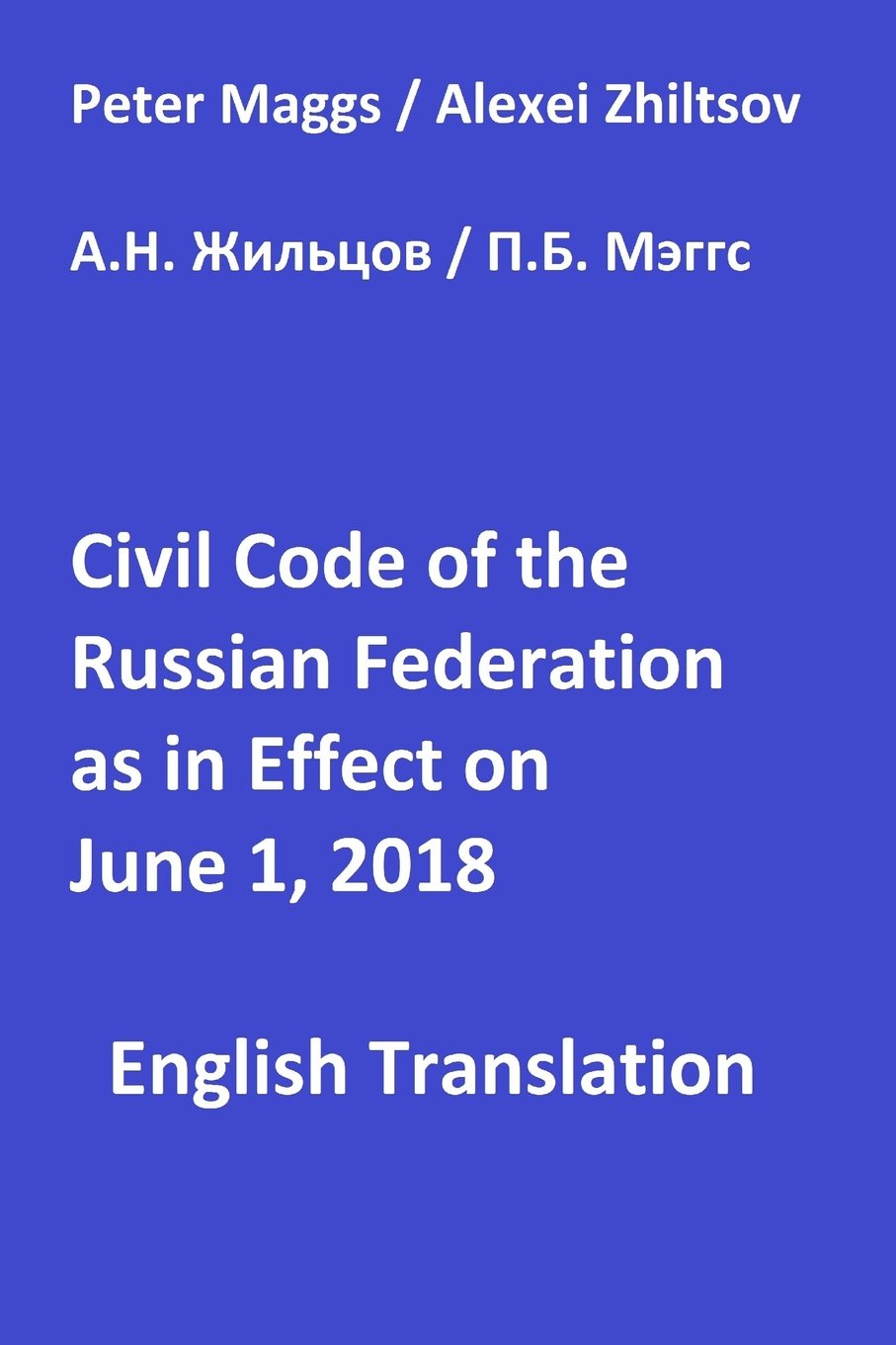 Of the Civil Code of the Russian Federation: assignment of the right of claim. Sample of the assignment agreement 91