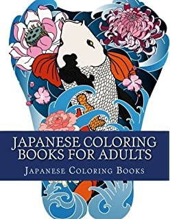 japanese coloring books for adults large print one sided stress relieving relaxing japanese coloring - Japanese Coloring Books
