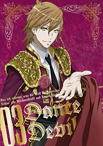 Dance with Devils 3 [初回生産限定版]の商品画像