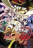 戦姫絶唱シンフォギアGX 5 [DVD]
