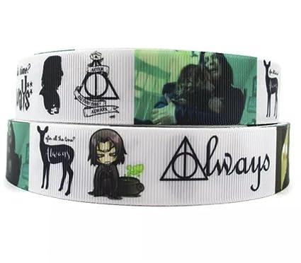 1 cinta de 1 metro de Harry Potter y Severus Snape Cinta de ...