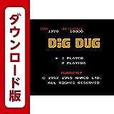 ディグダグ [3DSで遊べるファミリーコンピュータソフト][オンラインコード]