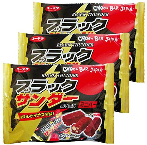 Black Thunder Chocolate Mini Bar (6.1 Oz X 3pacs) 【Ship From Japan】