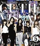 ミュージックV特集⑤~キューティービジュアル~ [Blu-ray]