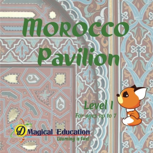 Morocco Pavilion Level I: at EPCOT World Showcase Disney World (Interactive Passport Pavilion Books) (Volume 8)