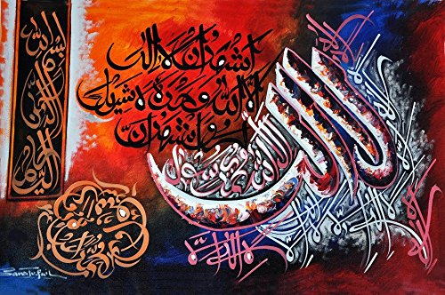 Islamic Wall Art Hand Painted Oil On Canvas Individual Islamic Calligraphy - First Kalma & Second Kalma - Unframed by Islamic Art Online
