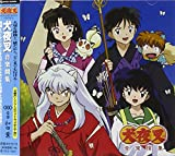 Inuyasha: Soundtrack Best Album