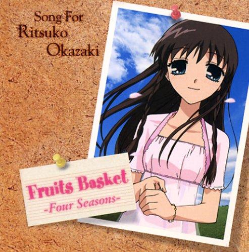 fruits basket music - 1
