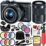 Canon EOS M100 24.2MP Mirrorless Camera (Black) with EF-M 15-45mm And EF-M 55-200mm f/4.5-6.3 IS STM Lens (Graphite) Plus 64GB Accessories Bundle