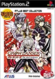 Growlanser III (Atlus Best Collection) [Japan Import]