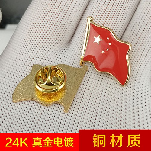 Long needle enamel Chinese national flag emblem badge brooch China Flag Pin custom patriotic badge