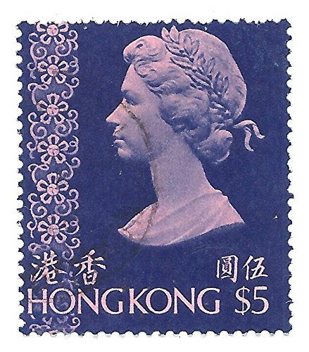 - Hong Kong Postage Stamp 1973 QEII Definitive $5,Used Scott #286