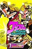 JoJo's Bizarre Adventure, Hirohiko Araki, 159116754X