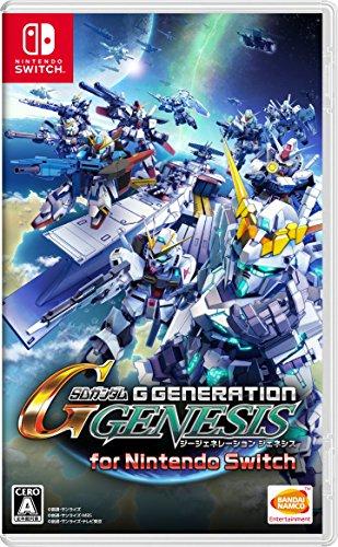 SD Gundam G Generation Genesis for Nintendo Switch Japanese ver.[Only In Japanese Language] (Sd Gundam G Generation)
