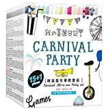 My Beauty Diary Carnival All-in-One Party Set 16pcs