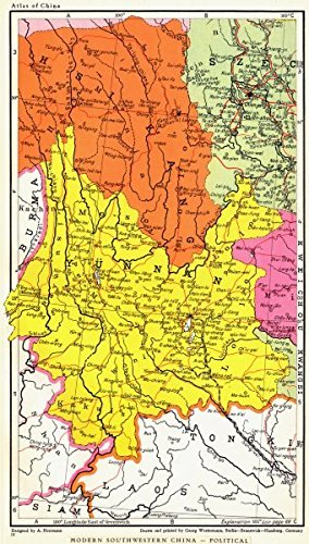 Chinese Political Map.Amazon Com South West China Political Provinces Yunnan Sichuan