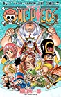 ONE PIECE -ワンピース- 第72巻