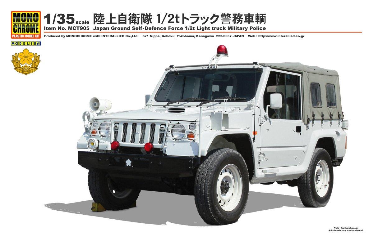 JGSDF 1/2t Truck Police vehicles (Plastic model) Monochrome MCT905