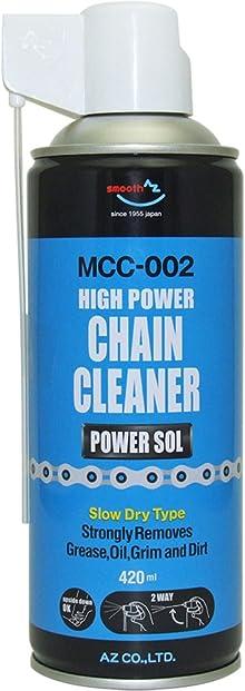 AZ(エーゼット) MCC-002 バイク用 チェーンクリーナー パワーゾル スプレー [チェーンクリーナー/チェーン洗剤/チェンクリーナー/チェン洗浄剤/チェインクリーナー] 420ml AW604