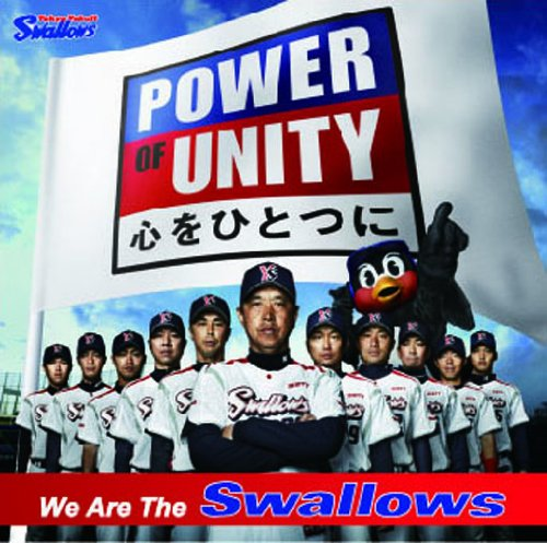 We Are The Swallows                                                                                                                                                                                                                                                    <span class=