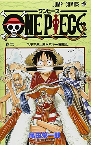 One-Piece-Vol-2-Japanese-Edition