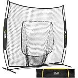 SKLZ Baseball Net 7x7 (Vault Net)