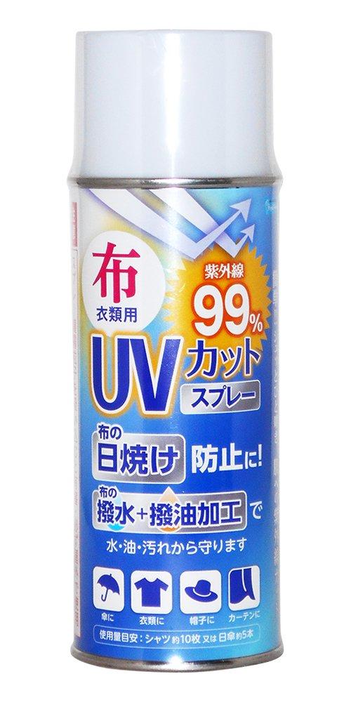 和気産業 布・衣類用 UVカット撥水スプレー