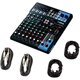Yamaha MG10XU 10 Input Stereo Mixer (with Compression, Effects, and USB) w/Cables