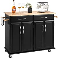 Kitchen Island on Wheels with Storage, Rolling Kitchen Island Cart with Lockable Casters, Handle Towel Rack and Drawers…