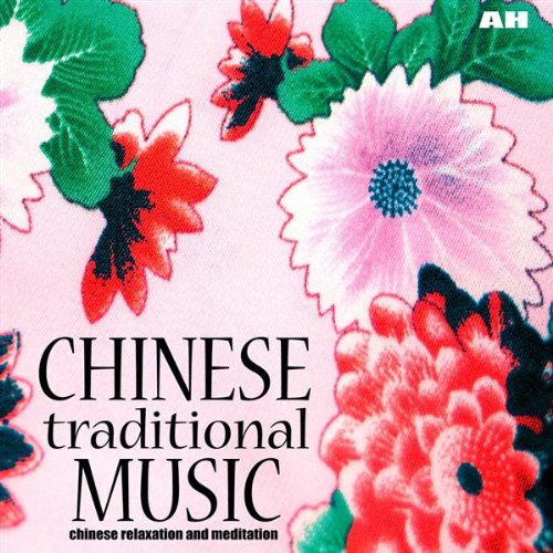 Amazon flower song chinese relaxation and meditation mp3 flower song mightylinksfo