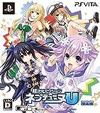 Hyperdimension action Neptune U (Limited Edition) [Japan Import]