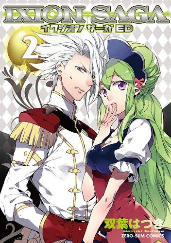 IXION SAGA ED - Vol.2 (ID Comics / Zero Sum Comics) Manga