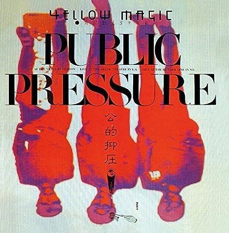 イエロー・マジック・オーケストラ / 公的抑圧 PUBLIC PRESSURE (リマスター・紙ジャケット仕様)