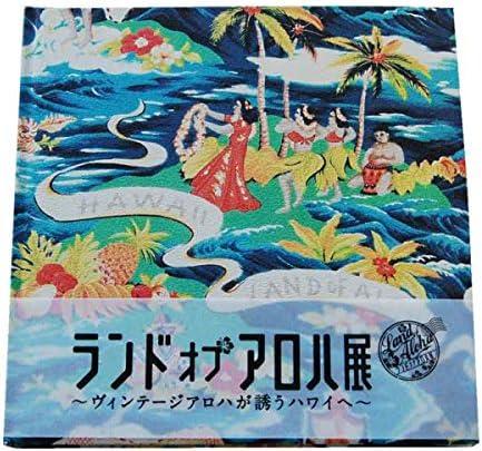 SUN SURFアロハシャツムック本「LAND OF ALOHA」BOOK/ランドオブアロハ