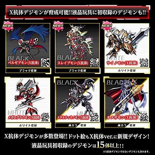 Bandai Premium Digimon Digital Monster X White ver Digivice Metalgarurumon X-Evolution by Bandai (Image #2)