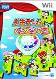 Jinsei Game: Happy Family: Go Touchi Neta Zouryou Shiage [Japan Import]