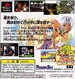Dragon Knights Glorious (Pandora Max Series Vol.1) [Japan Import]
